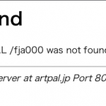 さくらインターネットのサーバでWordPressのテーマ内404.phpよりサーバ(Apache)の404が優先してしまう場合の対処法
