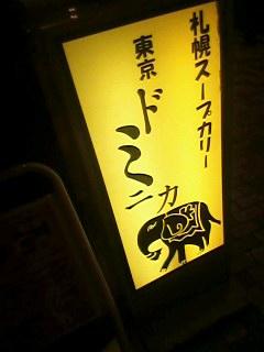 140622_2004~001.jpg