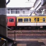 三次の駅からこんにちは。