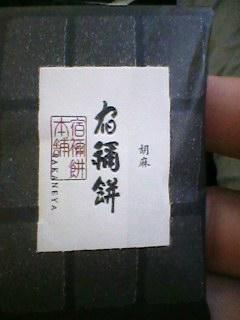 140823_1800~001.jpg